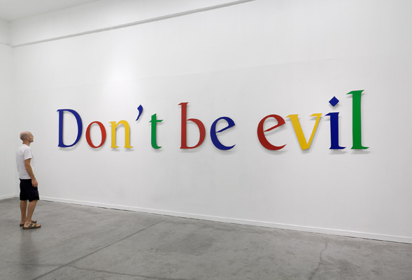 dont-be-evil-google1